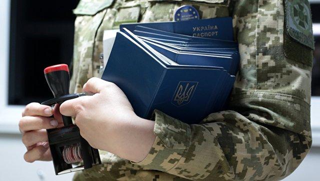 Зеленский упростил получение гражданства для россиян