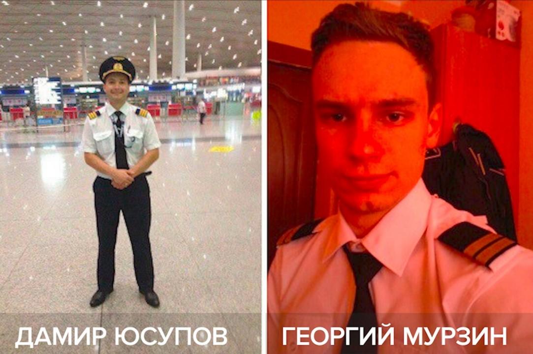 Что известно о пилотах, спасших 223 пассажира рейса «Жуковский-Симферополь»