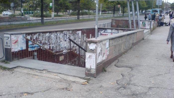 На проспекте Генерала Острякова начался ремонт подземного перехода