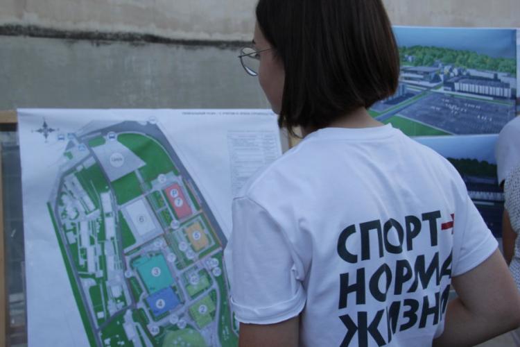 В Севастополе построят более 20 спортивных площадок