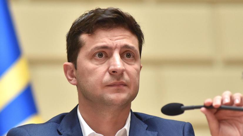 Зеленский уверен, что Крым «вернётся» в состав Украины
