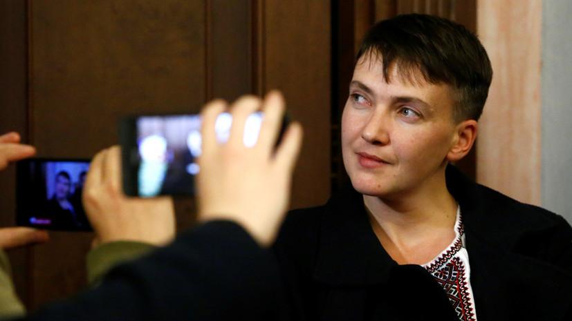 Савченко заявила об украинизации населения России