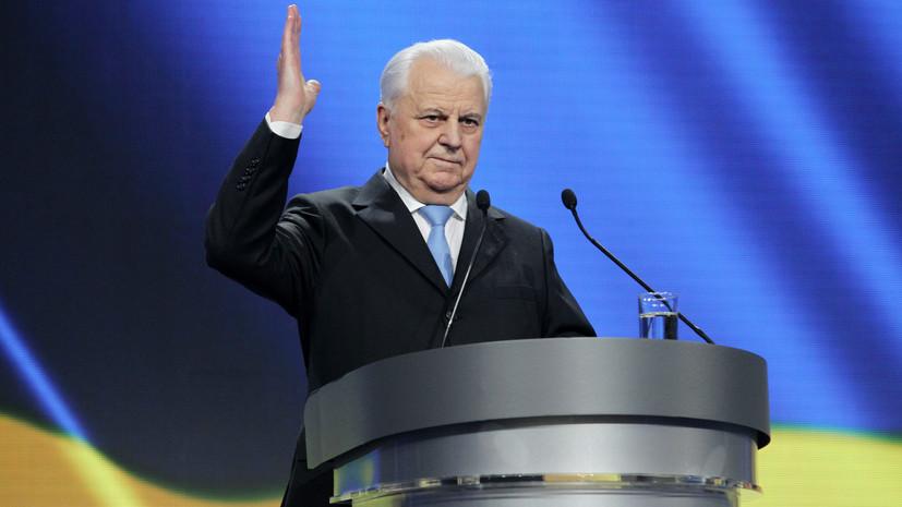 Экс-президент Украины объяснил бессмысленность украинского гимна