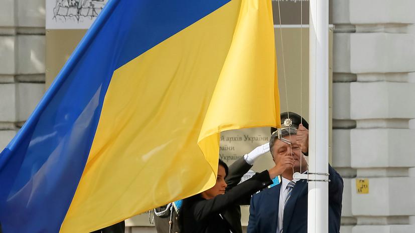 Порошенко пообещал появление украинского флага над Донецком
