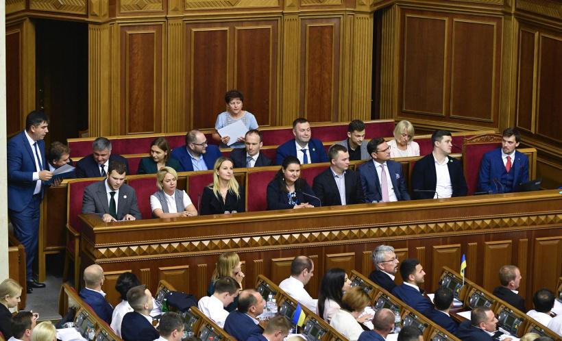 Депутат Рады попытался говорить на украинском и вызвал хохот
