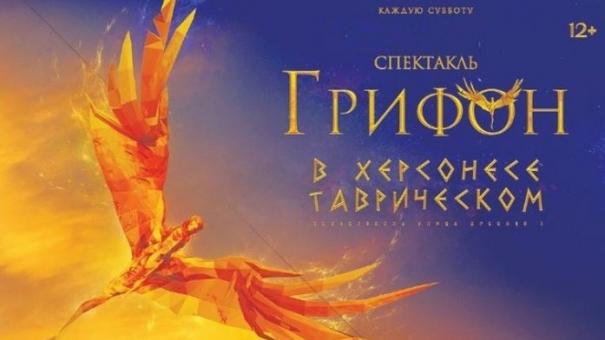 СМИ: Владимир Путин посетит спектакль «Грифон» в Севастополе