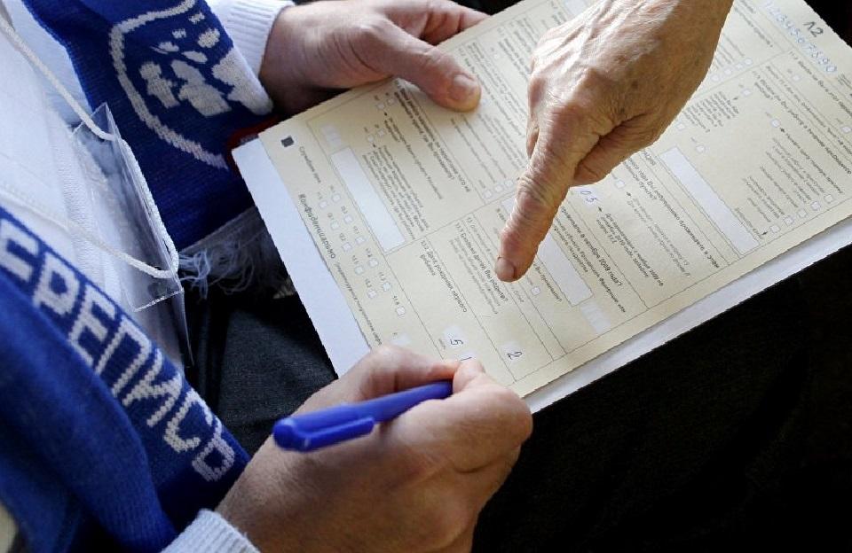 В Крыму началась подготовка к Всероссийской переписи населения