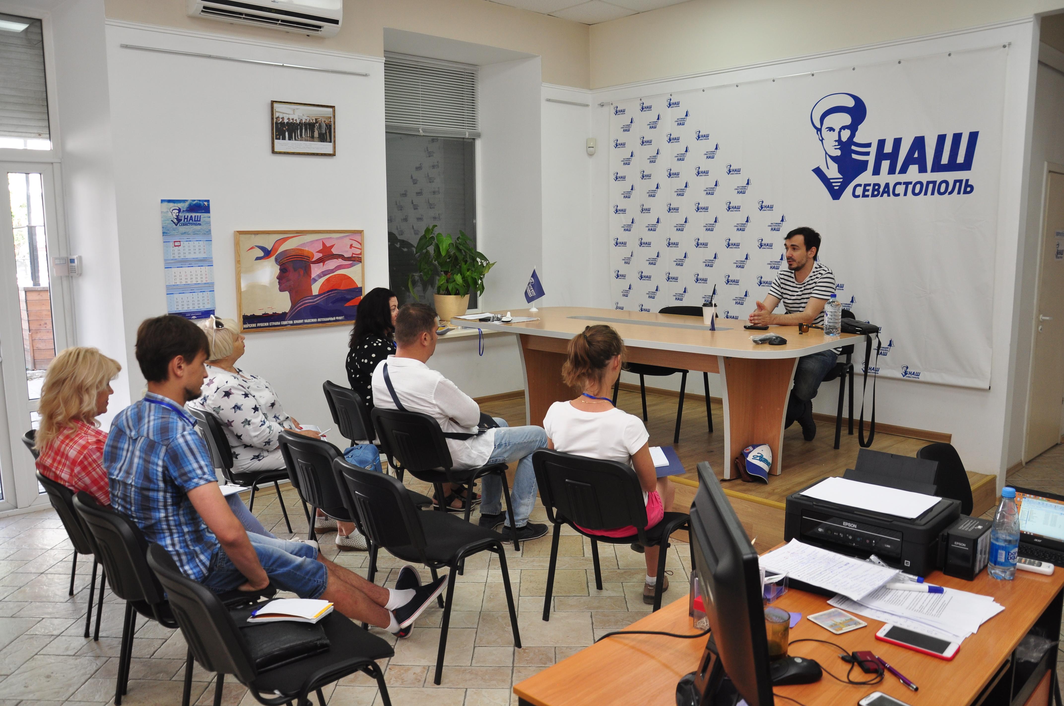 Севастопольские общественники прошли курсы медиаграмотности