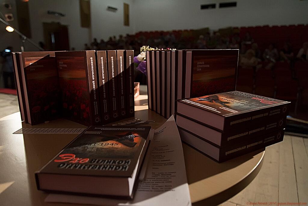 В Севастополе популярную книгу о Великой Отечественной выпустят дополнительным тиражом