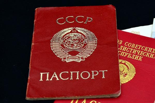 Севастопольцам разрешили голосовать с паспортом СССР