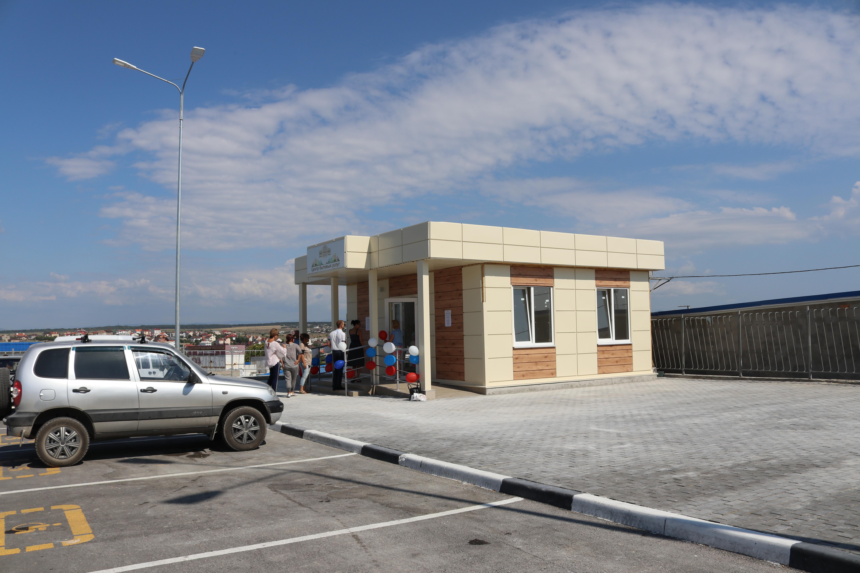 В Севастополе открывают дома быта