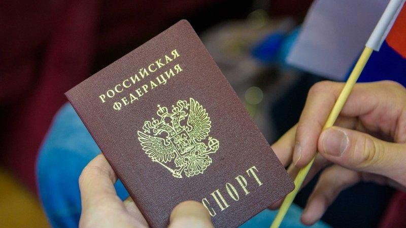 Названы самые распространенные фамилии в России