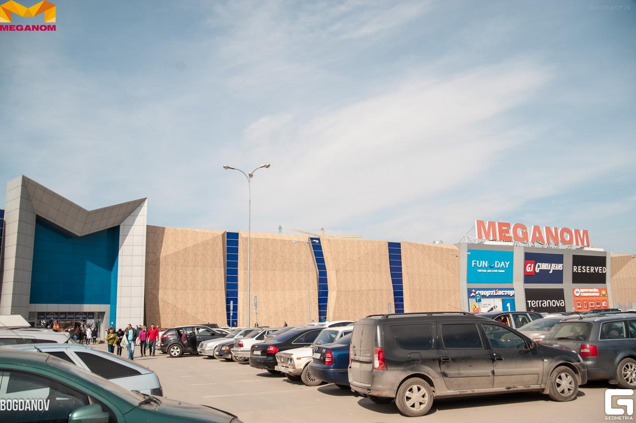 В Симферополе эвакуировали посетителей ТЦ «Меганом»