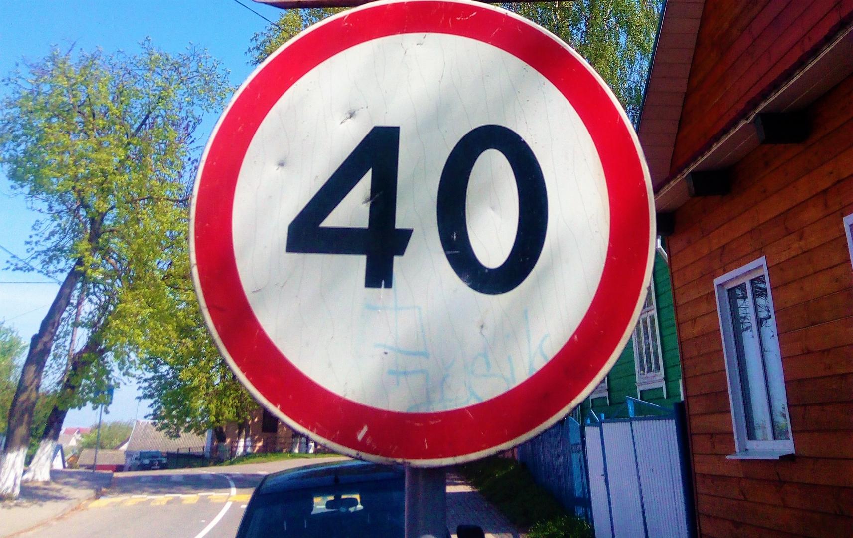 На севастопольском проспекте ограничили скорость движения автотранспорта