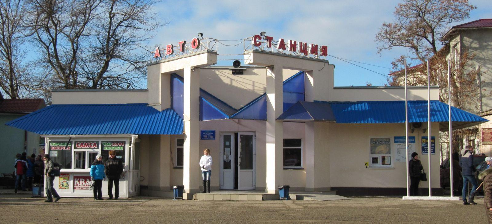 В Саках «заминировали» автостанцию