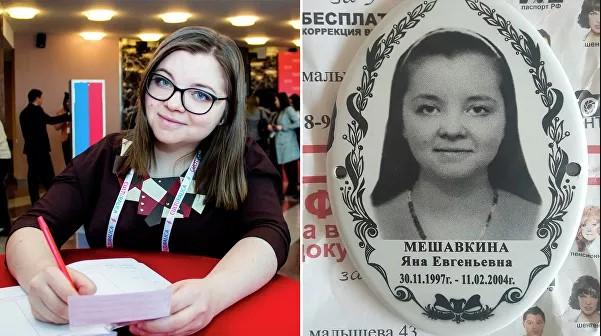 В Екатеринбурге женщина обнаружила свое фото на образце надгробия