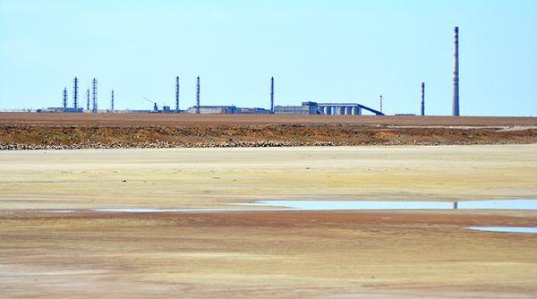 Завод «Титан»