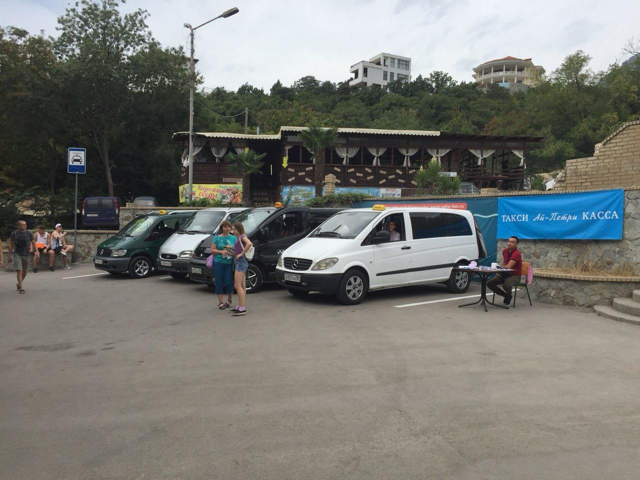 Из Ялты на Ай-Петри теперь можно добраться на специальном такси