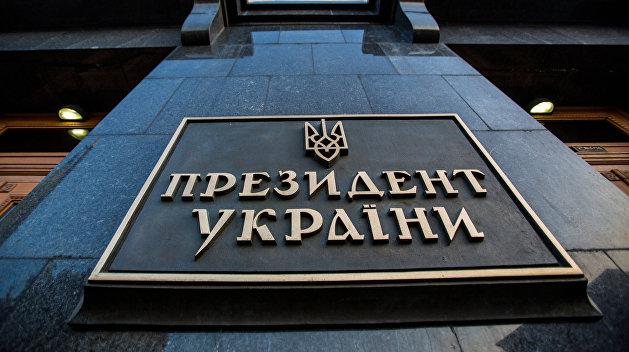 На Украине все же отреагировали на идею о новом названии Крыма