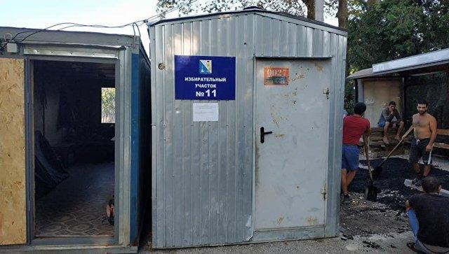 Севастопольцам предлагают проголосовать в контейнере