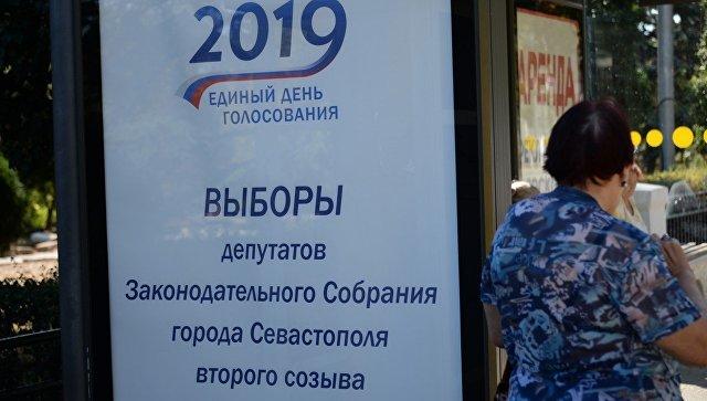 В Заксобрание Севастополя проходят представители шести партий