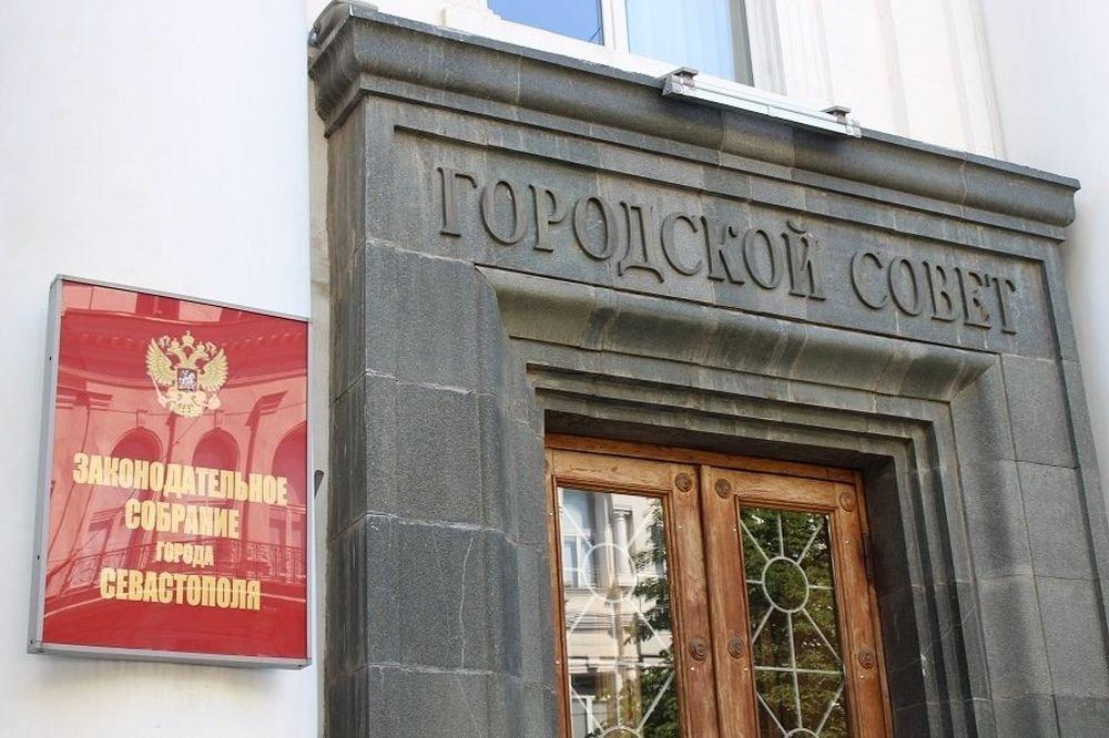В Заксобрании Севастополя создали пять фракций