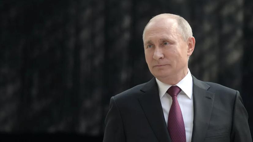 Путин назвал самое красивое место в мире