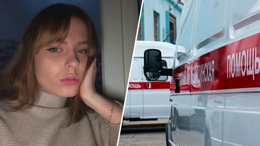 Потерявшая ногу после взрыва в Керченском политехе девушка до сих пор проходит реабилитацию