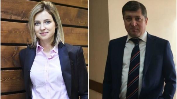 Наталья Поклонская прокомментировала свой развод