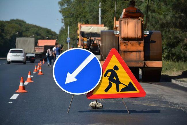 Дорогу на улице Руднева расширят до четырех полос