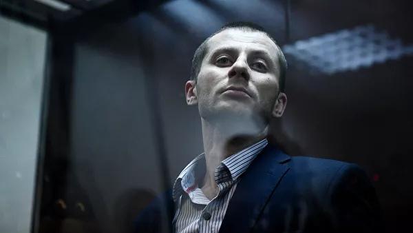 Похитителя картины Куинджи «Ай-Петри. Крым» из Третьяковки приговорили к трем годам колонии