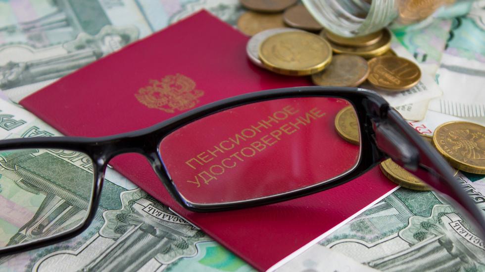 Где в России получают самые большие пенсии