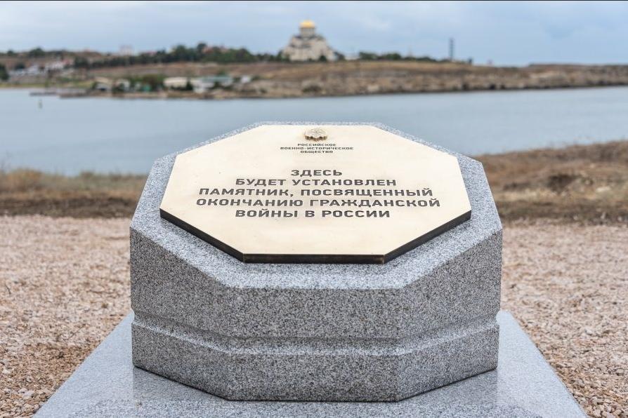 Памятник Примирения как яблоко раздора