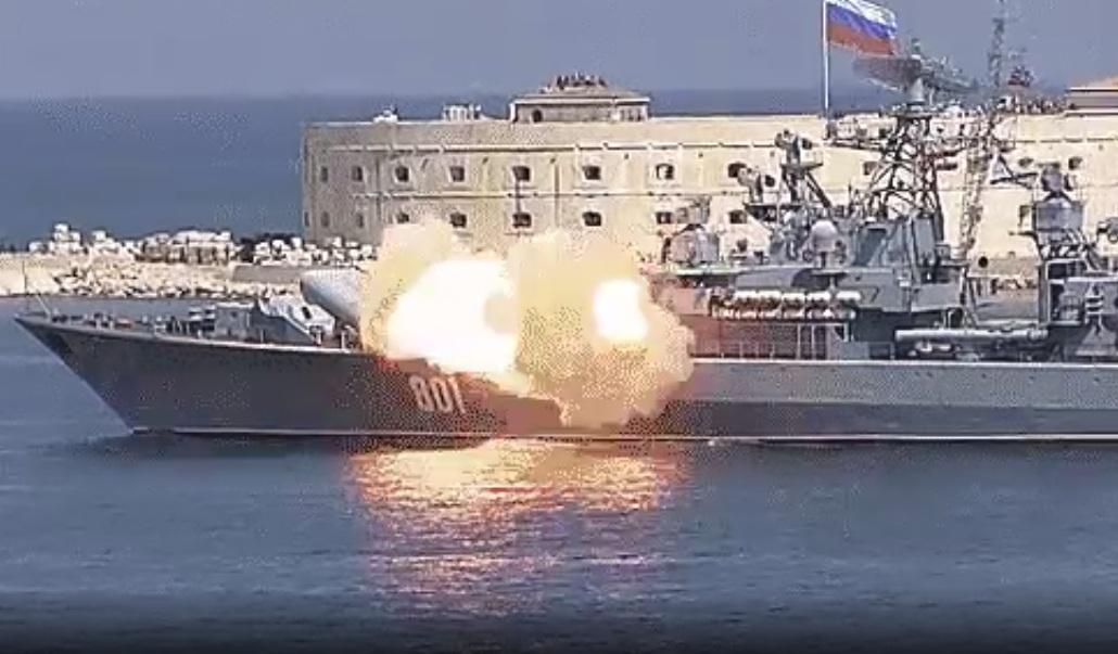 Неудачный запуск ракеты в Севастополе показали на видео