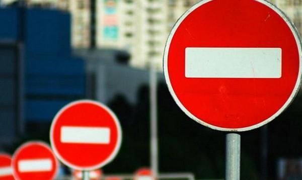 В центре Севастополя на пять дней перекроют движение транспорта