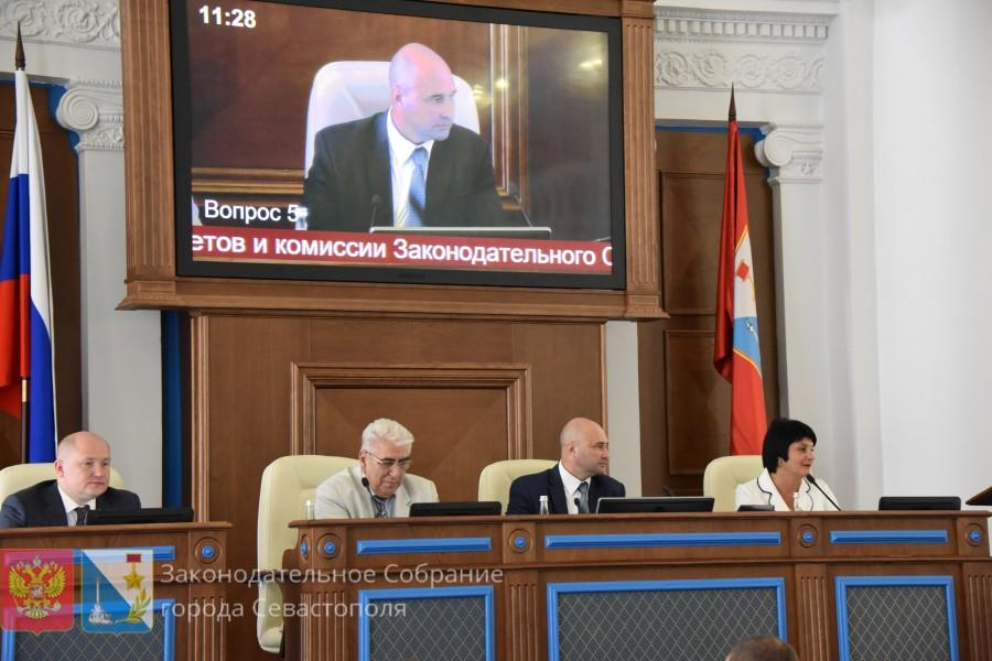 Севастопольские депутаты выбрали глав комитетов