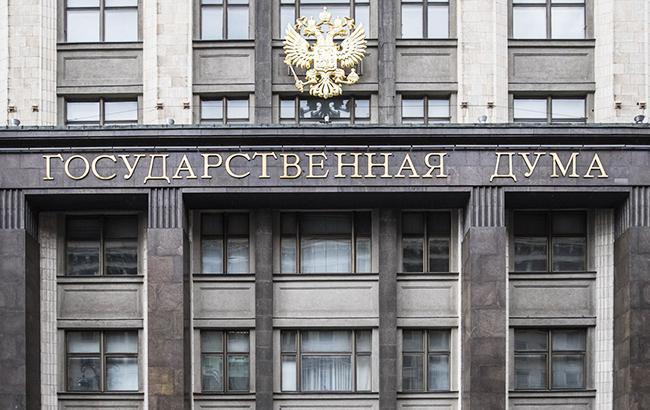 В Госдуме попросили Зеленского объяснить слова о «российской агрессии»