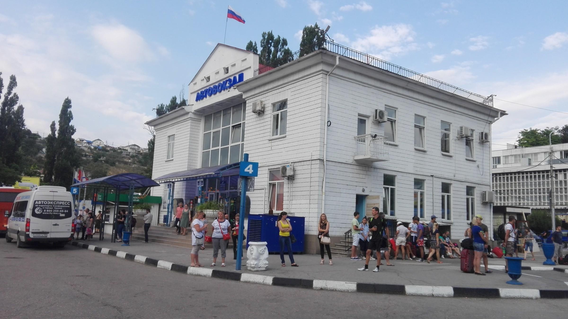 На автовокзал в Севастополе пускают только по билетам