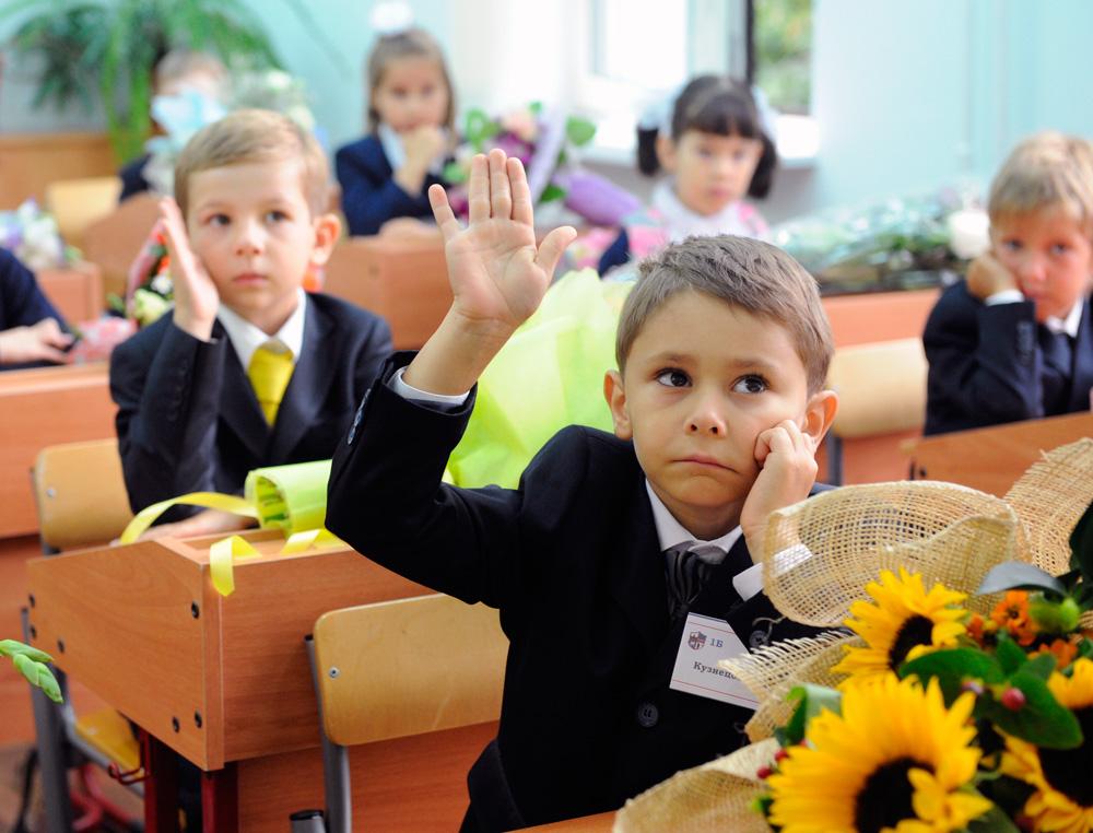 Расписание школьных занятий и каникул в Крыму
