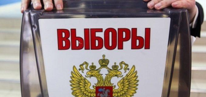 В Севастополе на избирательном участке произошел пожар – здание обесточено