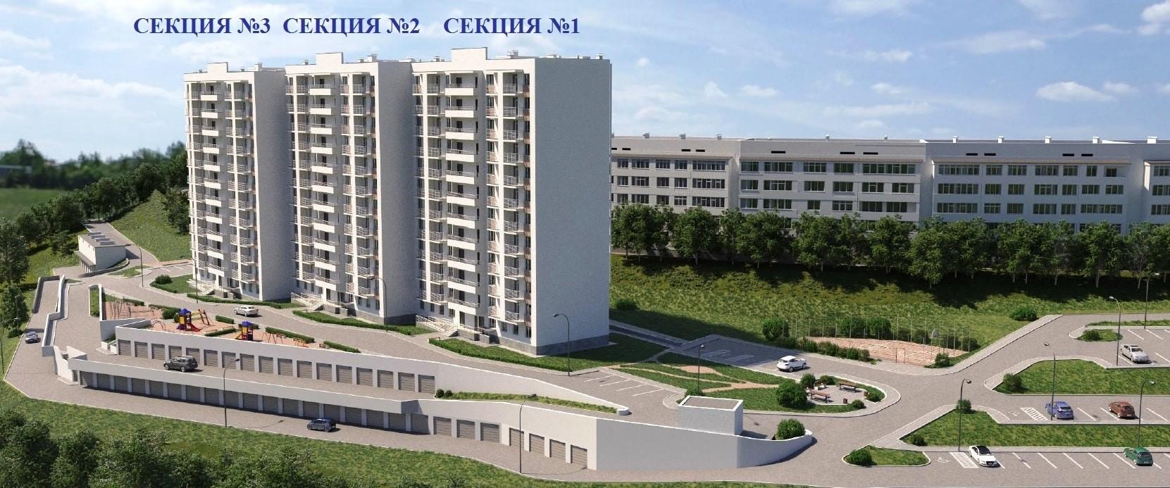 В Севастополе суд отменил строительство опасного жилого комплекса