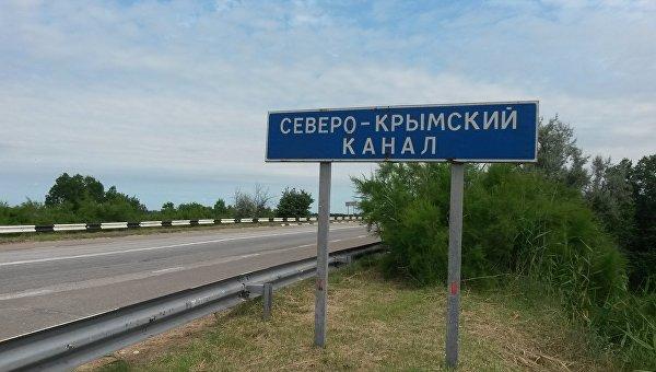 Украинцы требуют у Зеленского вернуть в Крым днепровскую воду