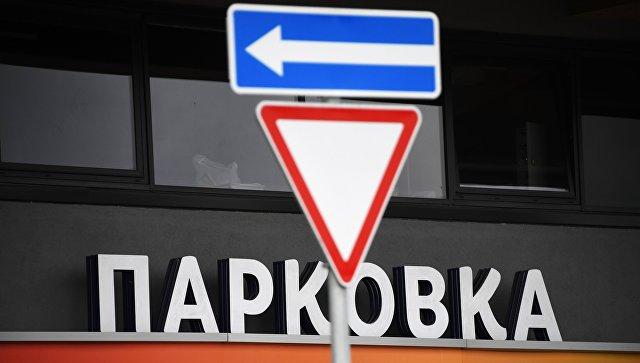 Скоро в Севастополе начнут штрафовать за парковку на газонах