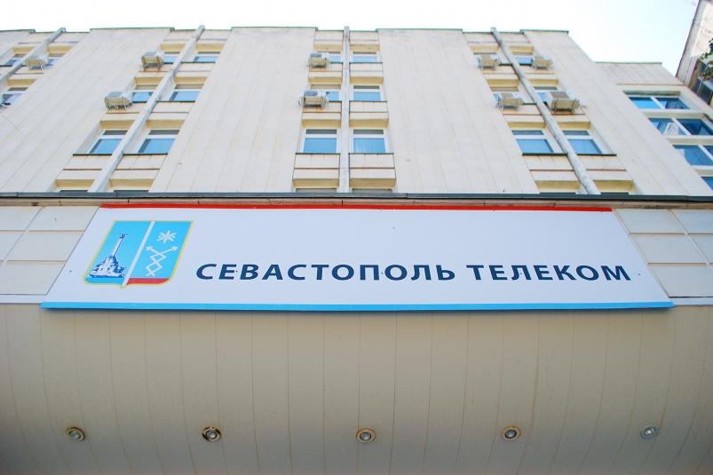 СМИ: в «Севастополь телеком» нагрянули силовики