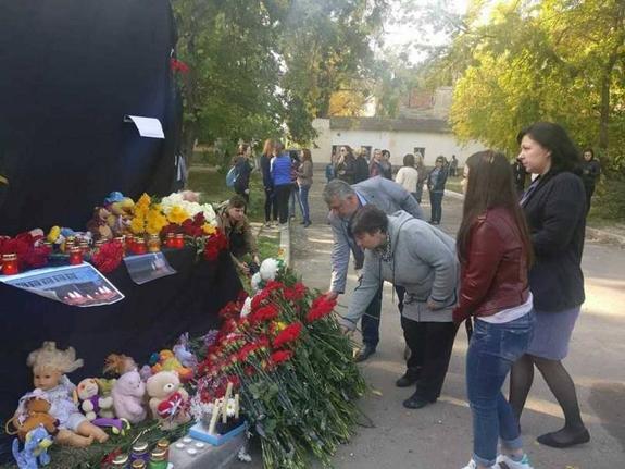17 октября в Керчи объявят днём траура