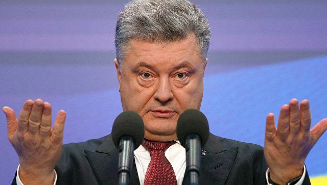 Зеленский заявил, что Европа шокирована поведением Порошенко