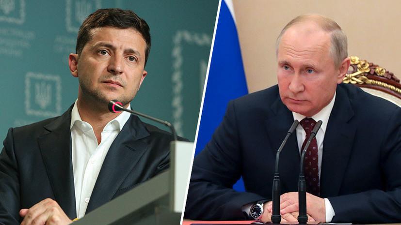 Зеленский оценил возможность встречи с Путиным