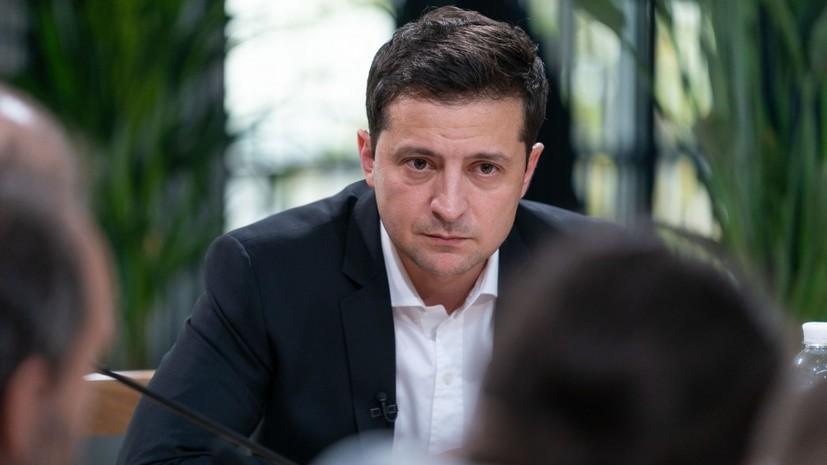 Зеленский признал, что в украинском Крыму не было цивилизации и инфраструктуры