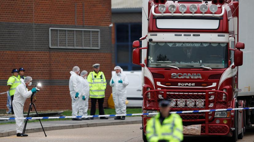 Задержаны подозреваемые по делу о 39 трупах в грузовике в Англии
