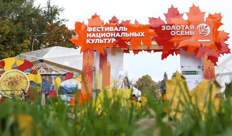 Что представят севастопольские аграрии на выставке в Москве